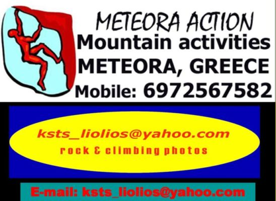 ΚΑΛΑΜΠΑΚΑ: METEORA ACTION