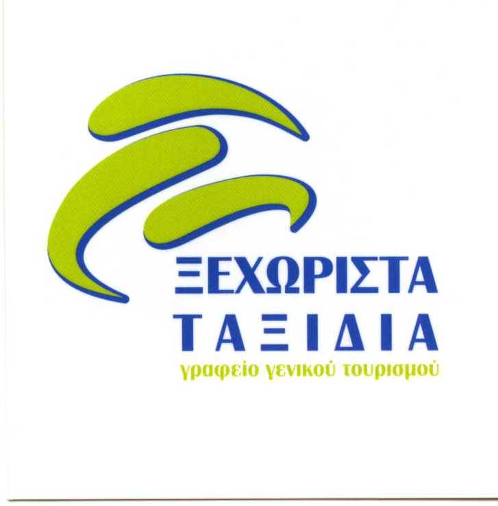 TRIKALA: E.ZAFEIRI-Th.LAIAKI OE
