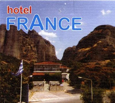 ΚΑΛΑΜΠΑΚΑ: HOTEL FRANCE
